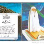 تقدیرنامه جشن عبادت کد 234