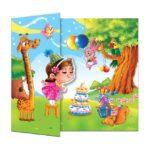 کارت تبریک روز تولد کد 392