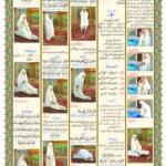 پوستر نماز دختر در ابعاد 50 در 70 سانتی متر